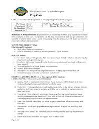 Cook Job Description Resume Mcdonalds Cook Job Description Resume Best Of Remarkable Line Cook 14