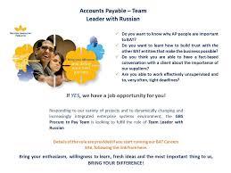 Define Team Leader Team Leader With Russian Accounts Payable Team