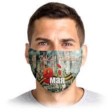 Заказать <b>маски</b> в Москве. <b>Маска лицевая</b> День Победы. 9 мая ...