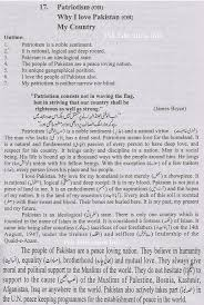 essay on patriotic feeling for my nation understand each instructor  writing a how to essay for kids