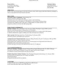 Template Sales Associate Resume Skills Retail Template 20Resume ...
