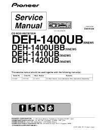 pioneer stereo wiring diagram deh 1400 pioneer deh 1400 wiring diagram deh home wiring diagrams on pioneer stereo wiring diagram deh 1400