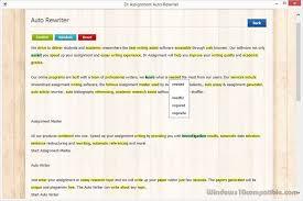 writing text analysis essay define