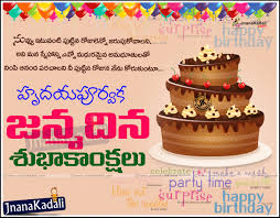 Latest Hd Birthday Wishes Quotes In Tamil Awesome Greeting Hd