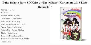 Benda di sekitarmu ini pada bagian sub tema 2: Buku Bahasa Jawa Sd Kelas 3 Tantri Basa Kurikulum 2013 Edisi Revisi 2018 Lazada Indonesia