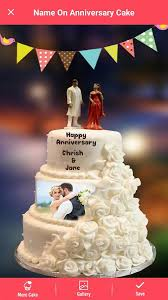 Name Photo On Anniversary Cake 11 Apk Download Android