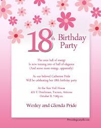text invitation birthday party 18th birthday party invitation wording wordings and messages
