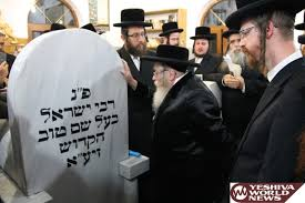 photo essay  kretchnif rebbe on a trip to concentration camps and    img  img  img