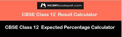 cl 12th result percene calculator