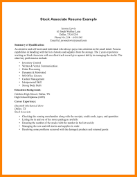 Undergraduate Student Resume Sample Example Emt Security Officer