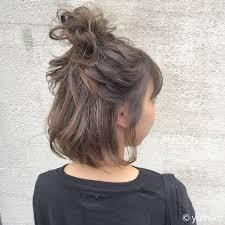 髪切りすぎたでも大丈夫とっておきの対処法を伝授します Arine