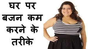 Fat Loss Tips In Hindi Fast Weight Loss Diet Plan Fitness