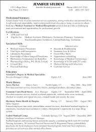 Optimal Resume Uga Kordurmoorddinerco Mesmerizing Optimal Resume Uga