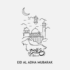 Eid al Adha Karte mit Linie Kunst Ziege und Moschee 1218766 Vektor Kunst  bei Vecteezy