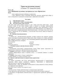 Контрольная работа по теме Причастие и деепричастие  1svetax