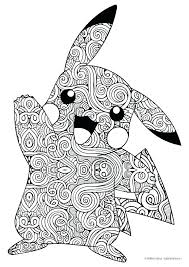 At Pikachu Coloring Pages Printable Best Coloring Pages Collection
