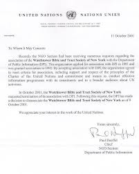 Application Letter Ngo Sample Cover Letter Examples Paralegal