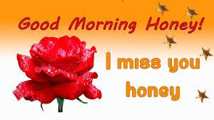 good morning honey i love you romantic and sweet love