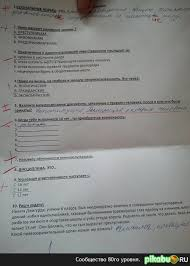 Самостоятельная работа по обществознанию класс Задача номер  Самостоятельная работа по обществознанию 8 класс Задача номер 10 фото подруги