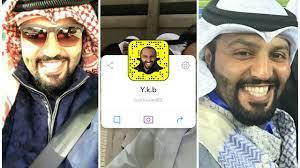 البرنس يبي يتزوج ميريام فارس، سناب يعقوب بو شهري - YouTube