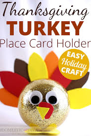 so with the giftcard provided i went to my local and picked up what i needed to make a turkey place card holder for my thanksgiving