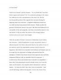 the iliad essays the iliad essay topics essays  the iliad essays the illiad analysis of similies