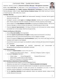 Matlab Assignment Homework Help Assignmenthelp7 Management