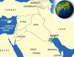Image result for kuwait