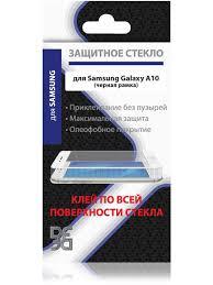 <b>Закаленное стекло</b> с цветной рамкой для Samsung Galaxy A10, <b>DF</b>