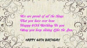 Inspirational 60th Birthday Quotes