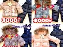 <b>Куртки</b> и пальто - купить верхнюю одежду для девочек в Москве ...