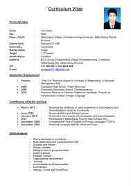 Wel E To Kon Khmer Personal Cvs And Cover Letters Mr Bunch Ideas Of
