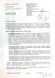 ПМ ПУ Аспирантура Новости