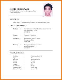 7 How To Write Cv Form Emt Resume