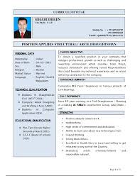 Mechanical Design Engineer CV Sample   MyperfectCV By Clicking Build Your Own  you agree to our Terms of Use and Privacy  Policy