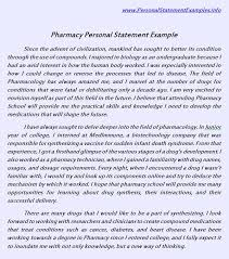avail expert written pharmacy personal statement example pharmacy personal statement