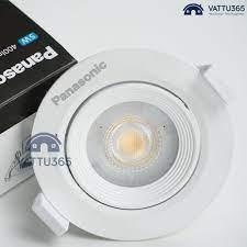Đèn LED Âm Trần Panasonic 5W điều chỉnh góc - Vật Tư 365