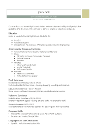 Student Resumes Template High School Resume Resumes Perfect For High School Students