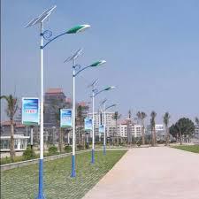 Solar Lighting Company