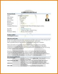 steel fixer resume  .cv-enggalaydh-faarax-axmed-civil-engineering-1-638.jpg?cb=1433682820