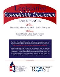 you re invited legislative roundtable discussion
