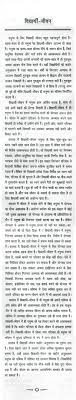 essay student life madrat co essay on student life in hindi