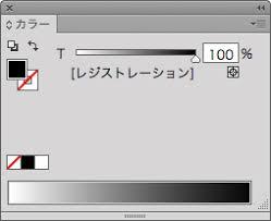 グレースケールillustrator 変換できないオブジェクト ネット