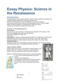 Essay Physics Science In The Renaissance
