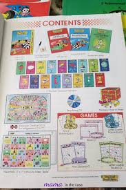 Sing Spell Read And Write Alphabet Chart Sing Spell Read Write Curriculum Review What I Love What