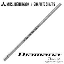 Mitsubishi Rayon Diamana Thump Iron I95s I105s I105x I115x Iron Shaft Deer Mana Sun Poor Ian