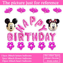 30pcs lot head mickey birthday balloons set letter happy birthday minnie mickey mouse balloon for birthday 220x220