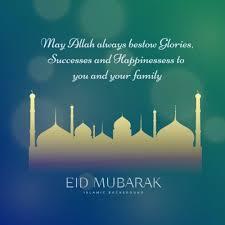 eid mubarak 2021 wishes and images