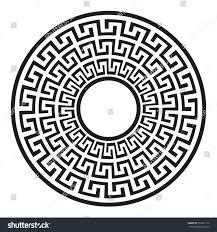 Grecian Key Design Round Rosette Greek Key Pattern Black Stock Vector Royalty