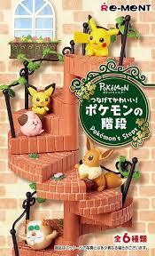 Pokemon Re-Ment Steps - Dolls.moe
